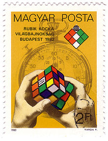 220px-Rubiks_Cube_1982_Hungary